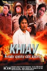 Vang_Film Poster