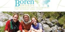 BorenAwards